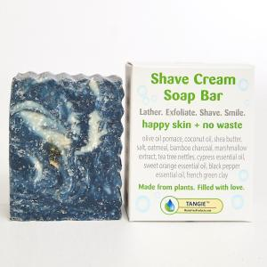 Ecofriendly Natural Shave Cream Bar